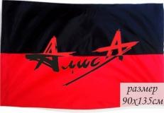 """Флаг """"АлисА"""" красно-черный фото"""