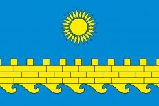 Флаг Анапы фото