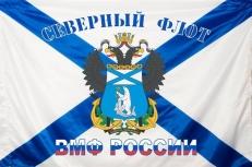 "Флаг ""БПК Адмирал Чабаненко"" Северный Флот фото"