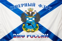 """Флаг """"БПК Адмирал Нахимов"""" Северный Флот"""