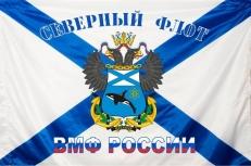 """Флаг """"БПК Адмирал Нахимов"""" Северный Флот  фото"""
