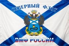 """Флаг """"БПК Адмирал Устинов"""" фото"""