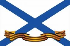 Флаг Андреевский гвардейский фото