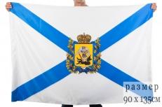 Флаг Архангельской области фото