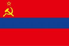 Флаг Армянской ССР фото
