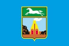 Флаг Барнаула фото
