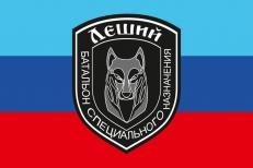 """Флаг батальона ЛНР """"Леший"""" фото"""
