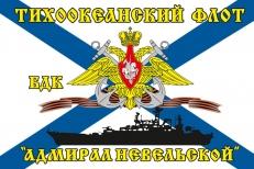 Флаг БДК «Адмирал Невельской» Тихоокеанский флот фото