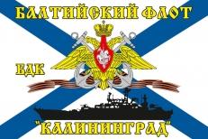 Флаг БДК «Калининград» Балтийский флот фото