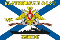 Флаг БДК «Минск» Балтийский флот