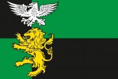 Флаг Белгородского района фото