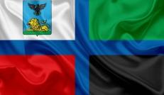 Флаг Белгородской области фото