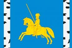 Флаг Березовского района фото