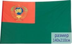 Большой флаг «Пограничные войска СССР» фото