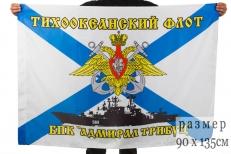 Флаг БПК «Адмирал Трибуц» Тихоокеанский флот фото