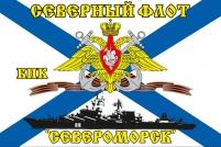 Флаг БПК «Североморск» Северный флот