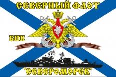 Флаг БПК «Североморск» Северный флот фото