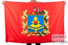 Флаг Брянской области фото