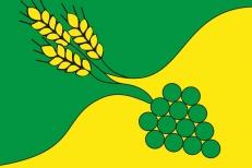 Флаг Будённовского района фото