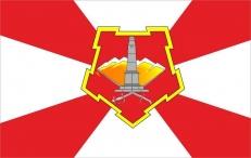 Флаг Центрального военного округа фото