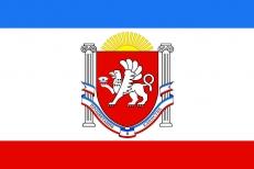 """Флаг """"Республики Крым"""" с гербом фото"""
