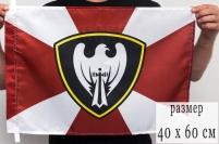 Флаг ЦРК ВВ МВД 40x60