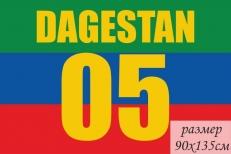 Флаг Дагестан 05 регион фото