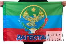 Флаг Дагестана с гербом фото