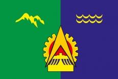 Флаг Дивногорска фото