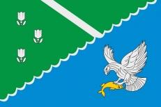 Флаг Долинска фото
