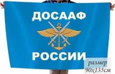 Флаг ДОСААФ России фото