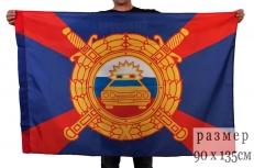 Флаг ДПС фото