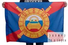 Флаг ДПС 70x105 см фото