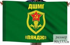 Флаг на машину с кронштейном «ДШМГ Пяндж» фото
