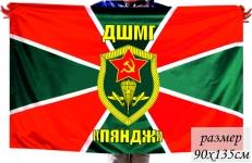 Флаг ДШМГ «Пяндж» России фото