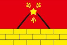 Флаг Электроуглей фото