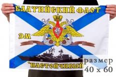 Флаг ЭМ «Настойчивый» 40x60 см фото