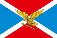 Флаг Ессентуков фото
