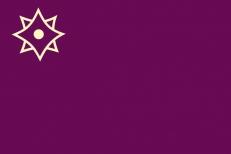 Флаг Евразийского союза фото