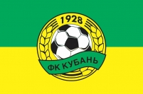 "Флаг ""ФК Кубань"" г. Краснодар"
