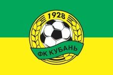 """Флаг """"ФК Кубань"""" г. Краснодар фото"""