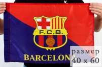 Флаг ФК Барселона 40х60 см