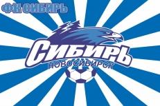 Флаг «ФК Сибирь. Новосибирск» фото
