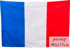 Флаг Франции фото