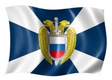Флаг на машину с кронштейном «ФСО» фото