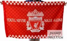 "Флаг ФК Ливерпуль ""YouLL Never Walk Alone"" фото"