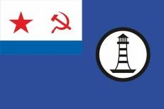 Флаг Гидрографической службы ВМФ СССР фото