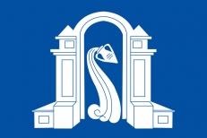 Флаг Горячего Ключа фото