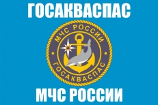 "Флаг ""Госакваспас МЧС России"" фото"