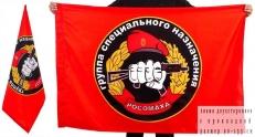 Двухсторонний флаг «Группа Спецназа ВВ Росомаха» фото